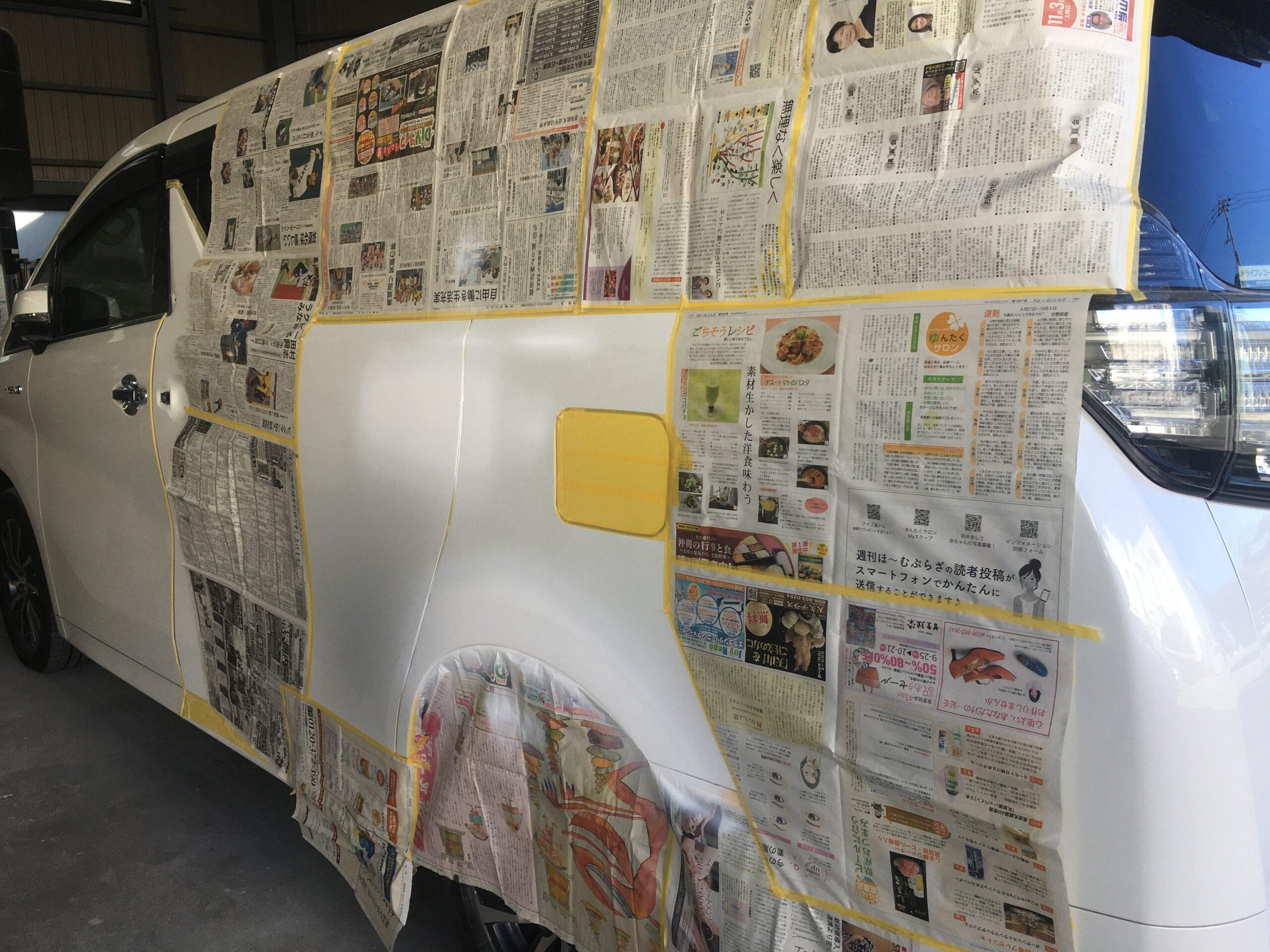 ヴェルファイアの鈑金塗装入りました。